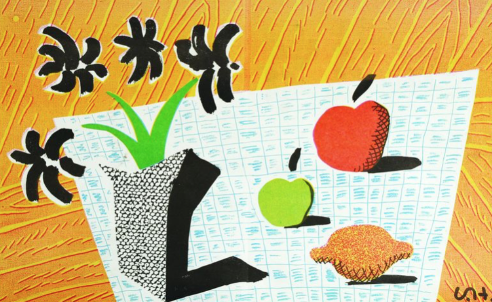 apple vase cartoon artwork